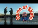 Выгнали из скейтпарка 2 часть Game of S K A T E