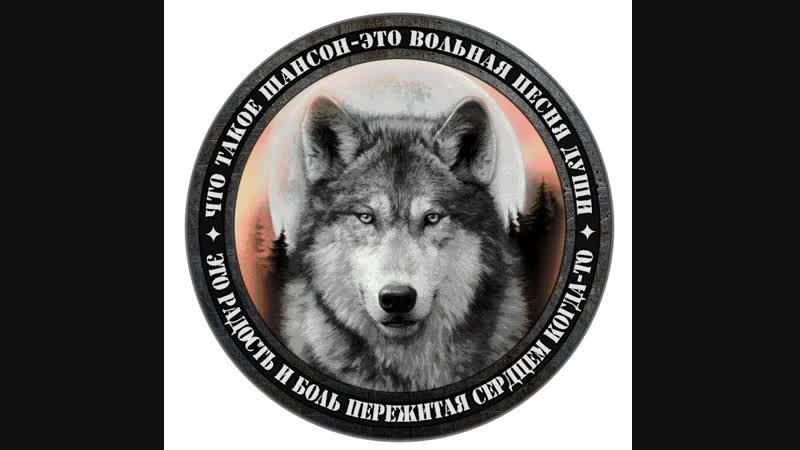 Фильм- Клип.(Чувашфильм) - Одинокий Волк.
