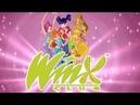 Winx Club 3 (Красный Фонтан)