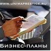 Бизнес-планы для лидеров теперь и в Хабаровске!
