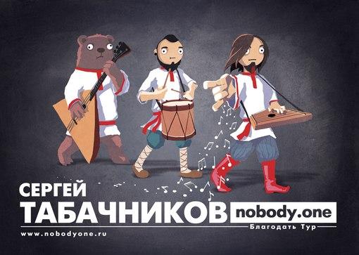 Песни Советского Союза Алфавитный список по названиям