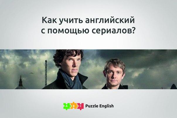 Фильмы на англ с субтитрами обучающие