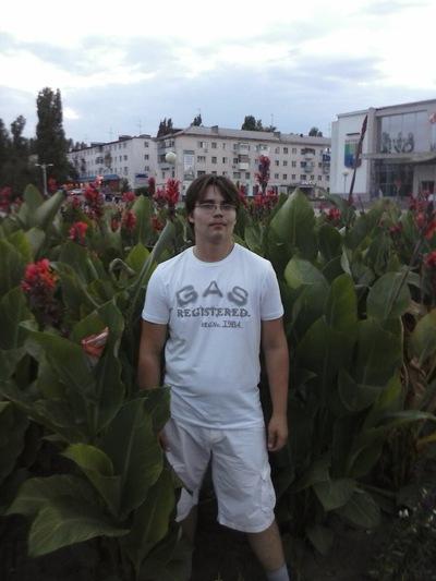 Александр Лукъянсков, 17 ноября , Черновцы, id20171858