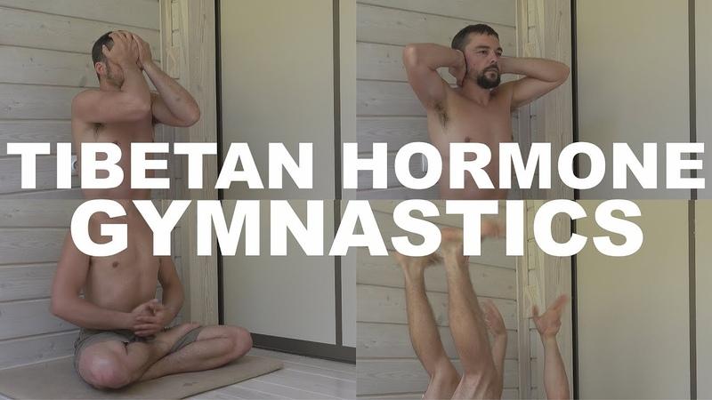 Tibetan hormone massage perfect morning gymnastics energy work