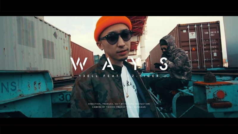 13ELL - Ways feat.Cz TIGER Official Music Video