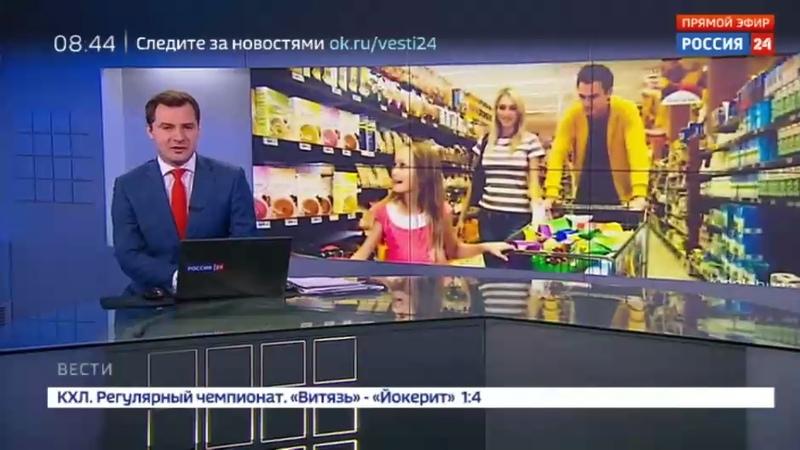 Новости на Россия 24 • Успеть все купить до Нового года осталось 2 дня