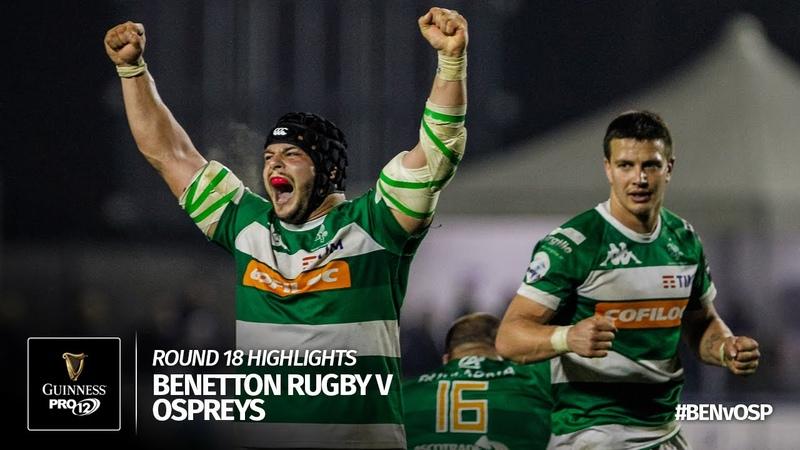 Round 18 Highlights: Benetton Treviso v Ospreys Rugby   2016/17 season