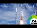 Первая ступень Falcon 9 упала в Атлантический океан МИР 24