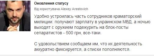 Петренко надеется на самоотвод семерых судей КСУ - Цензор.НЕТ 7878