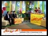 Чайники_14_05_Константин Кринкин, Владимир Лебедев, Александр Шестаков