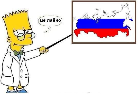 Кравчук: Россия не уважала, не уважает и не будет уважать Украину - Цензор.НЕТ 8201