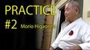 Morio Higaonna's Karate practice 2 CHI ISHI SANCHIN GA MI 東恩納盛夫先生の鍛錬その2