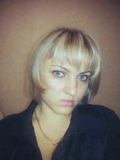 Юлия Загвоздкина, 17 апреля 1984, Химки, id206720780