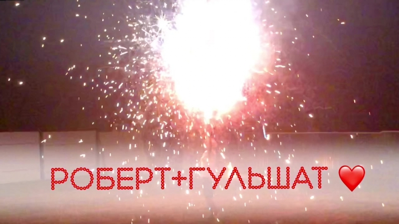 свадьба2018 РобертГульшат ❤️ ильшатяппаров популярныйпевец башкирскаяэстрада артистытатарстана артистыбашкирии веду
