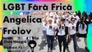 Oaia Neagră 2 cu Angelica Frolov - LGBT Fără Frică