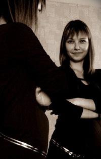 Лилия Камалова, 15 ноября , Хабаровск, id166766851
