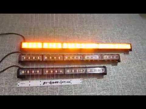Стробоскоп светодиодный, фара вспышка, желтый или белый LED315 gv-auto.com.ua
