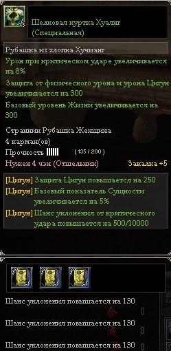 9dragons русский патч