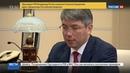 Новости на Россия 24 • Путин назначил замглавы Минтранса Цыденова врио главы Бурятии
