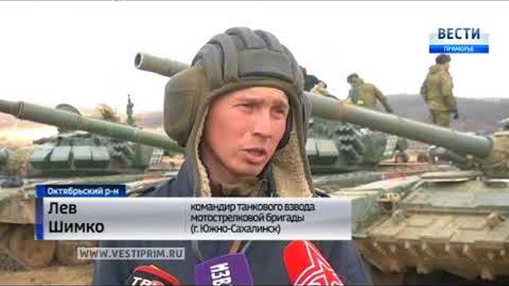На полигоне в Сергеевке прошел окружной этап всероссийского танкового биатлона