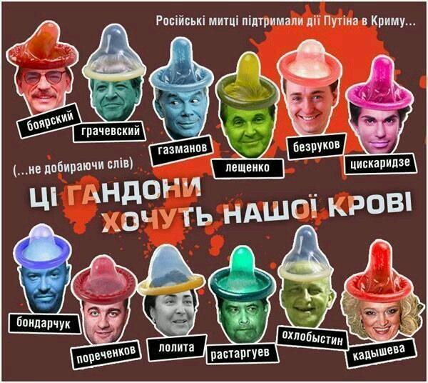 Перед похищением за автомайдановцами следил сын лидера севастопольских коммунистов, - активист - Цензор.НЕТ 2124