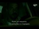 Сила Желания - 41 серия (субтитры)