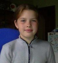 Наталья Игнашева, 15 апреля 1991, Миасс, id220183087