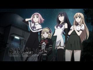 Kindaichi Shounen no Jikenbo Returns 13 серия русская озвучка Exevan Документы по делу Киндаичи
