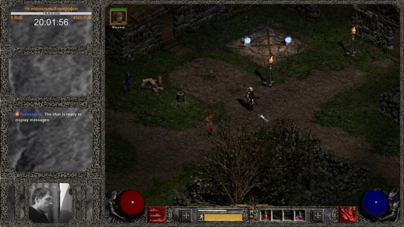 Diablo II ZyEl Амазонка (36 lvl 1 Акт) =А4= Дерево Инифус