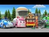 Робокар Поли - Трансформеры - Новый друг (мультфильм 4)