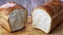 Хлеб Домашний в духовке/хлеб на дрожжах