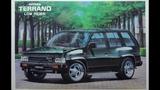 Nissan Terrano Low Rider - Aoshima 124