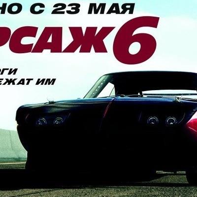Ренат Гаджиалиев, 25 апреля 1982, Санкт-Петербург, id70164470