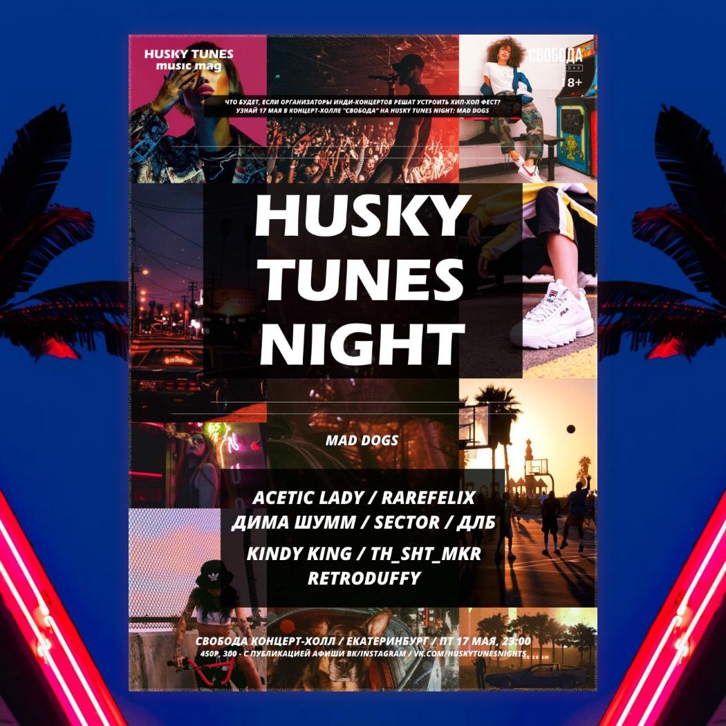 Афиша Екатеринбург HUSKY TUNES NIGHT: MAD DOGS (ПТ 17.05)