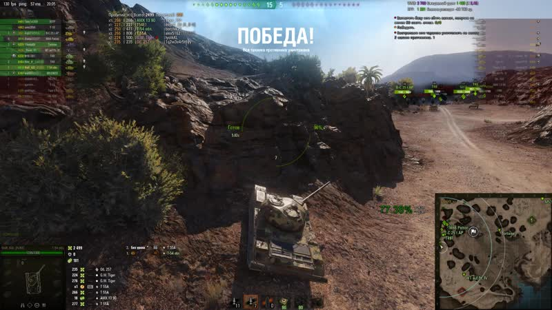 World of Tanks 10 21 2018 20 04 59 01