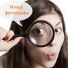 Tenpho.com - простой поиск фотографов