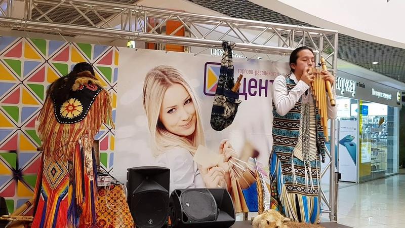 Sumac Kuyllur ( Richy David). Trigu Saruy . 07.04.2019, Dmitrov