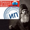 Online БИЗНЕС-КЛУБ (предприниматели Костромы)