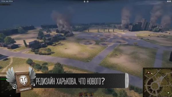 Летний Харьков и предпродажа Польского према - Танконовости 240