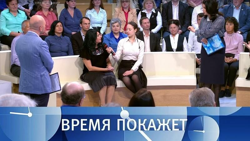Время покажет 05 07 18 Украина предложения об обмене Украинская сторона готова передать России еще 13 граждан в том числе руководителя РИА Новости Украина Кирилла Вышинского в обмен на заключенных