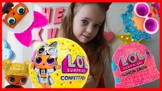 Распаковка куколки лол конфетти поп и одежды для лол оригинал / Hello Viki