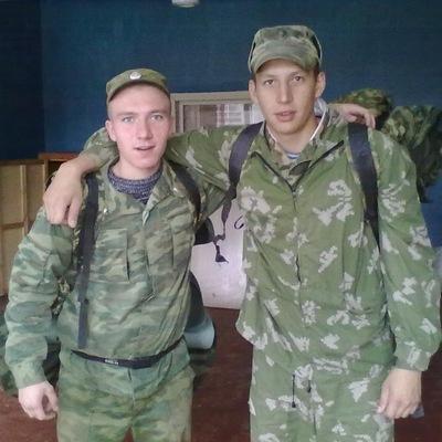 Дмитрий Клементьев, 18 мая 1993, Донецк, id228517498