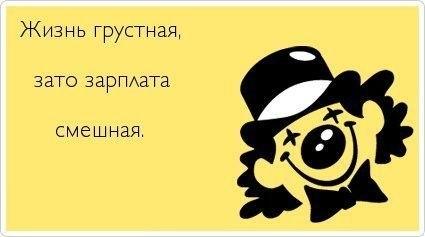 Половина украинцев работают нелегально, - АП - Цензор.НЕТ 5576