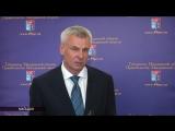Сергей Носов поручил разработать пакет региональных мер социальной поддержки для пожилых людей на Колыме