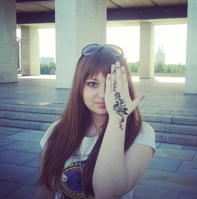 Кристи Андронаке, 23 июня , Москва, id35016315