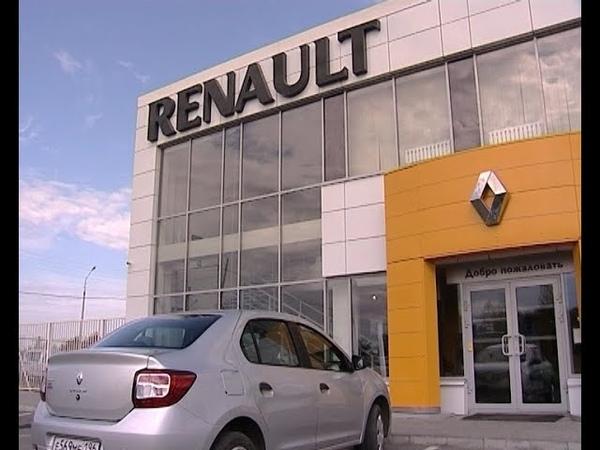 Удобство покупки и техобслуживания в дилерском центре Рено «Лаки Моторс»