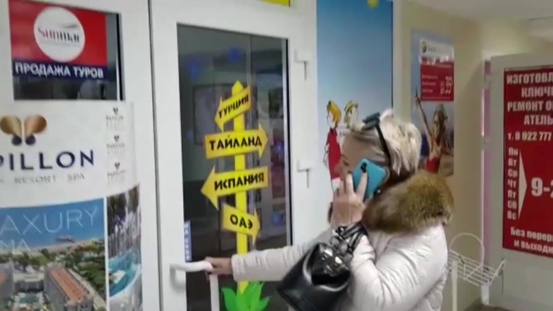 Полицейские Югры расследуют уголовное дело о мошенничестве в сфере туристических услуг