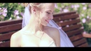 Свадебный ролик. Кристина и Александр.