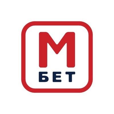 букмекерский контора в казахстане