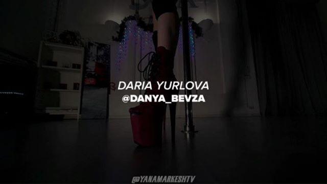 Danya_bevza video